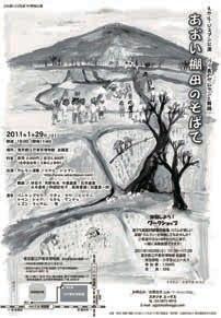 11/01/29(土) バリ島のガムラ...