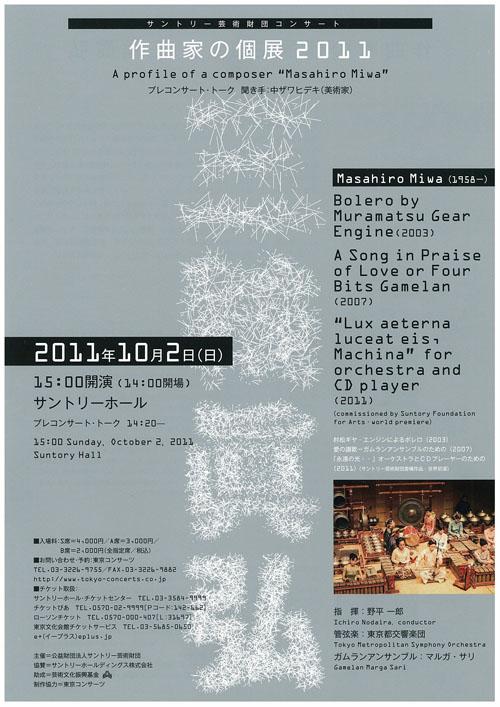 2011100201_1