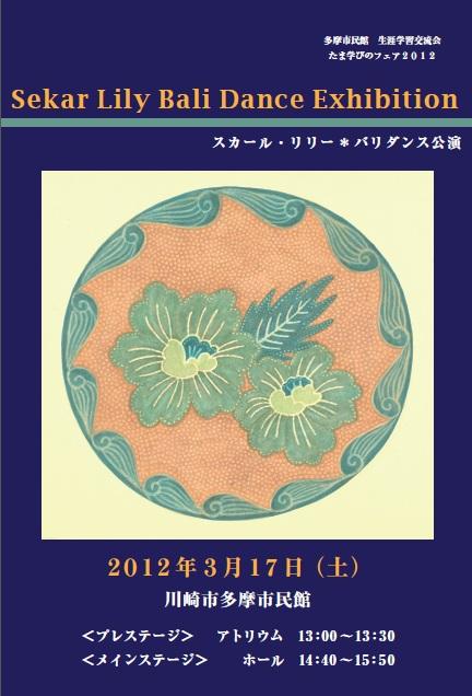 Hagaki2012