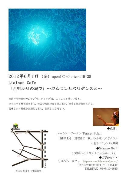 20120601_tb_liaison_flier_web