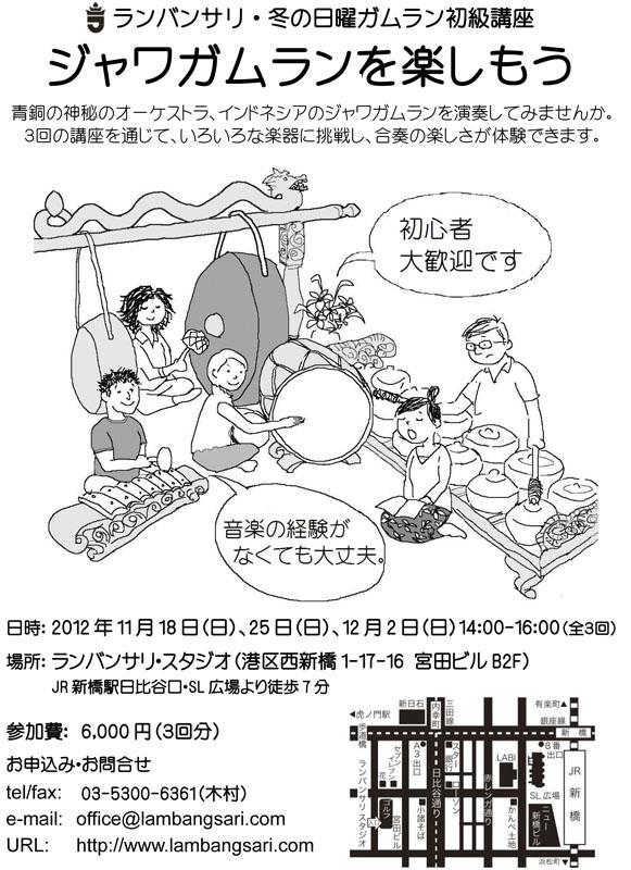 Minggu_nov2012