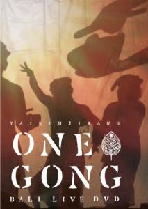 Onegong_dvd_jake213x300_2