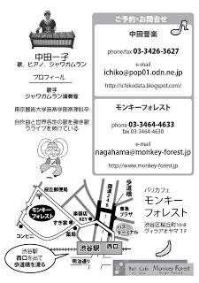 Ichiko_130506_b