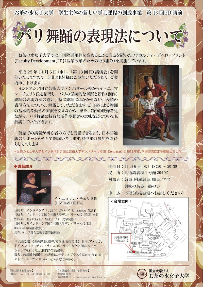 Poster_fd13_l