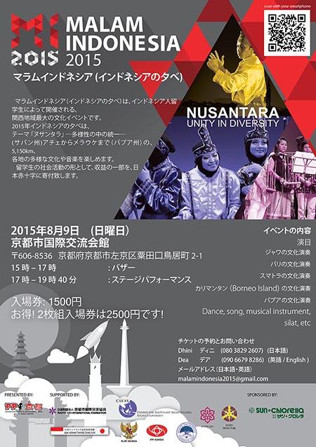 Mi_2015_poster_fix