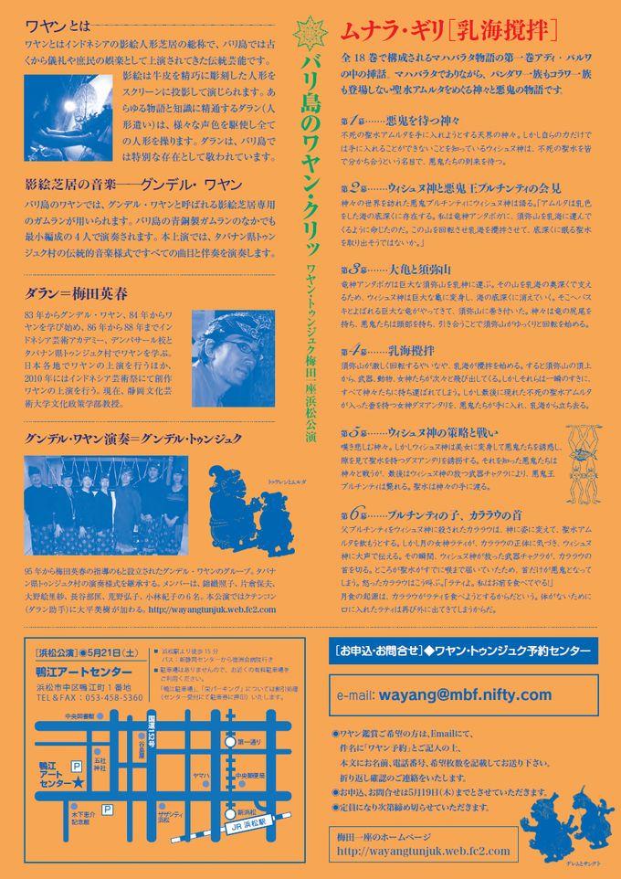 20160521_kamoe2