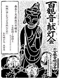 Kentoue_2
