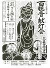 Kentoue0907
