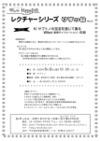090808_chi