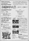 20090920_ueno02_2