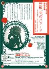 20091107_nippori01