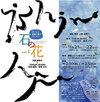20091121_kyoto01