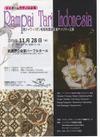 20091128_kichi01