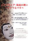 20091129_aichi