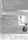 20100227_shibuya0