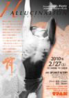 20100227_shibuya02