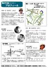 100609_nisihiogikubo02