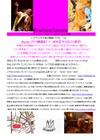 100501_shibuya01