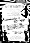100606_shibuya01