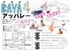 20110417_nakano