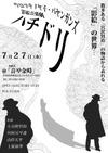 Miyazawa_kenji