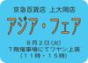 Index_20110802