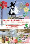 20110730atsakai_convert_20110728002